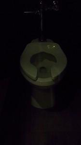 LPR women's toilet