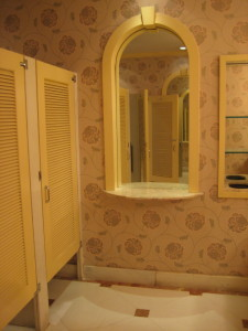 The Carlyle ladies room