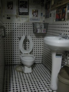 The Shrine men's room