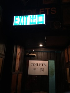 Ned Kelly's Last Stand toilets